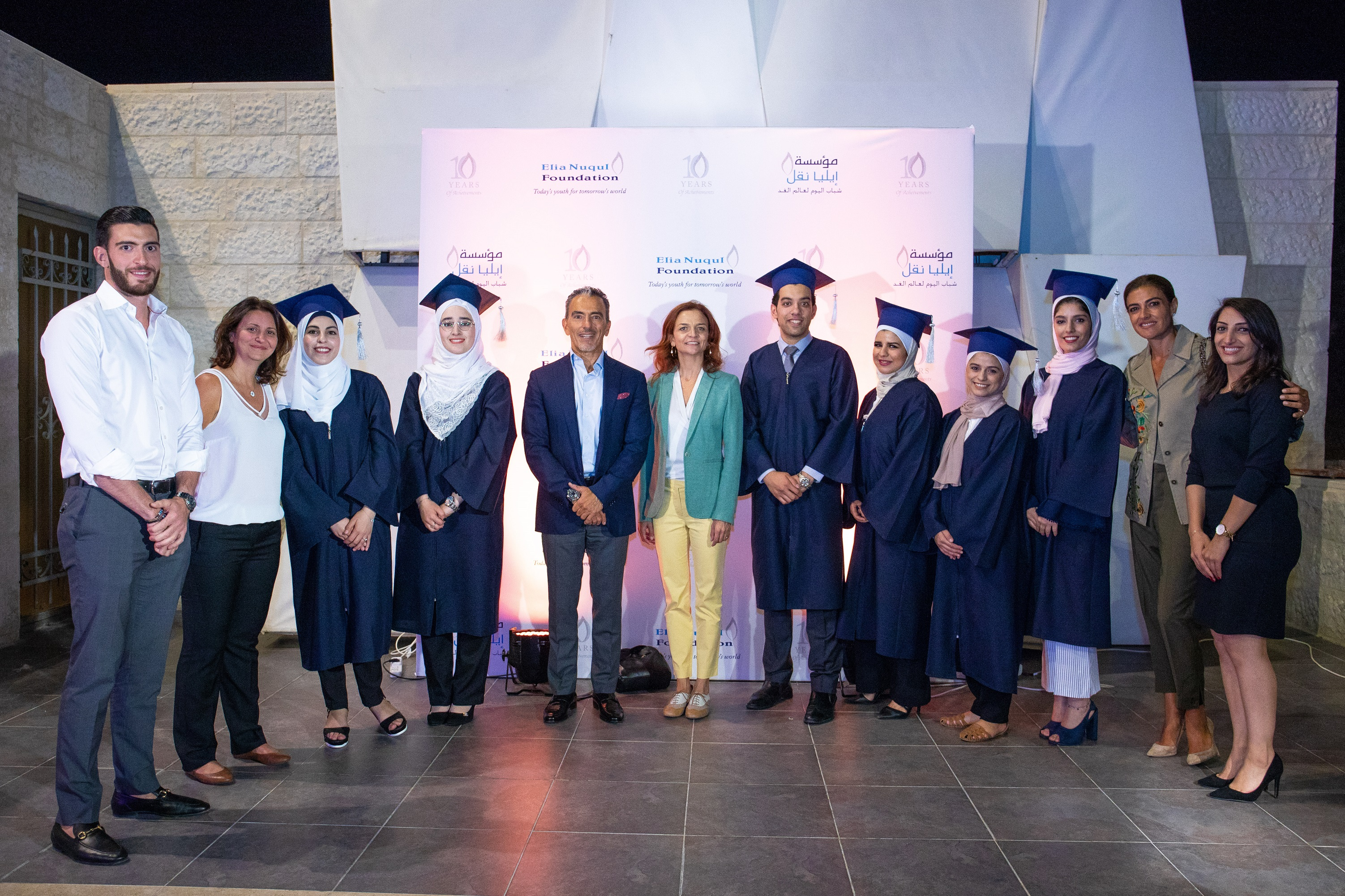 Elia Nuqul Foundation Celebrates 10 Years and Graduates a New Group of Students