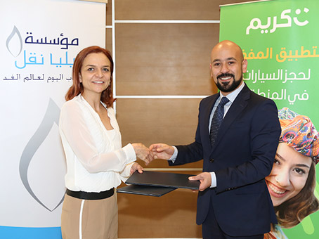 Elia Nuqul Foundation and Careem Sign Scholarship Partnership Agreement